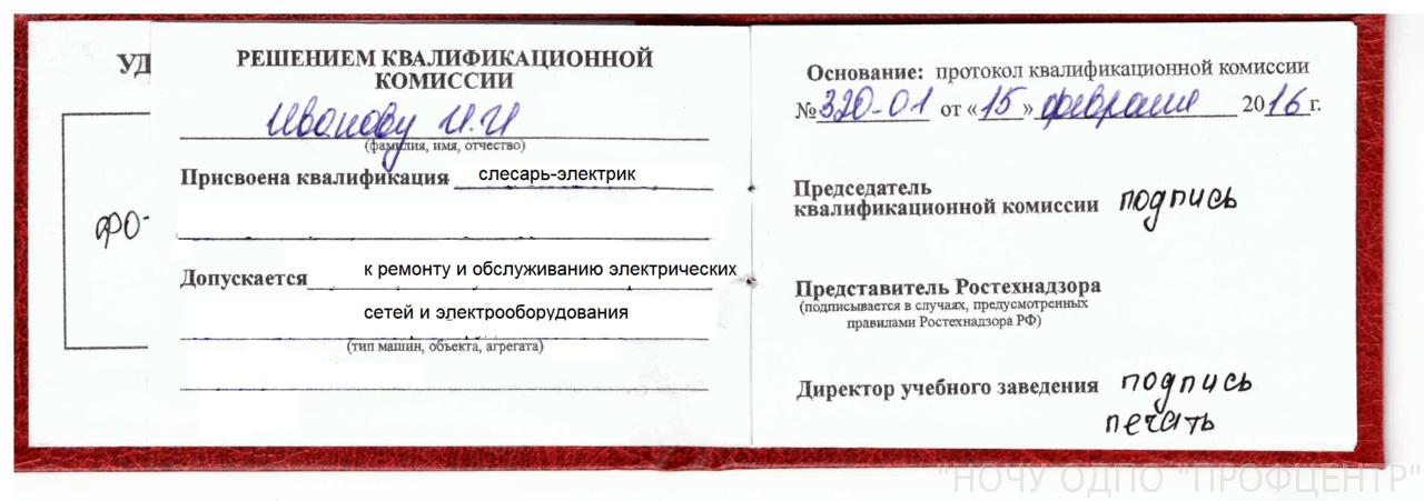 образец заполнения заявления на выдачу чековой книжки