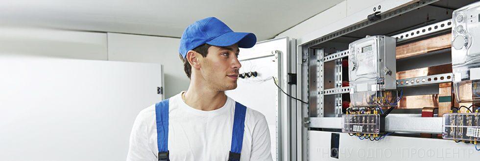 Обучение электробезопасности сроки охрана труда электробезопасность вопросы и ответы